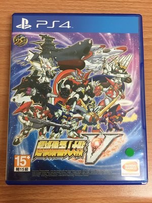 PS4 超級機器人大戰 超級機器人大戰V 繁體中文版 二手 可取貨付款