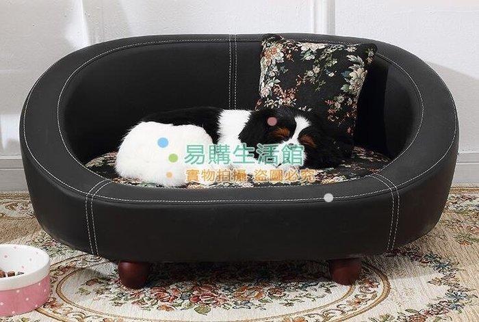 雕雅家具貓窩狗狗沙發床四季通用耐咬寵物用品中大小型犬泰迪沙發