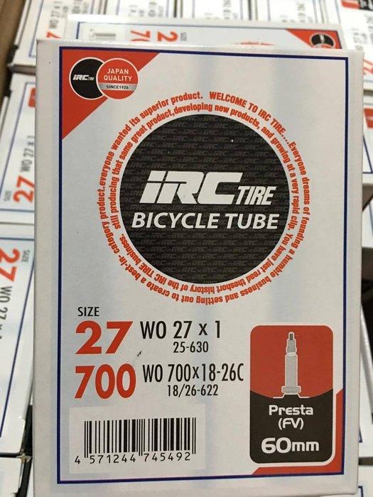 老田單車 日本 IRC 自行車/ 公路車內胎 700 X 18-26C / 60MM