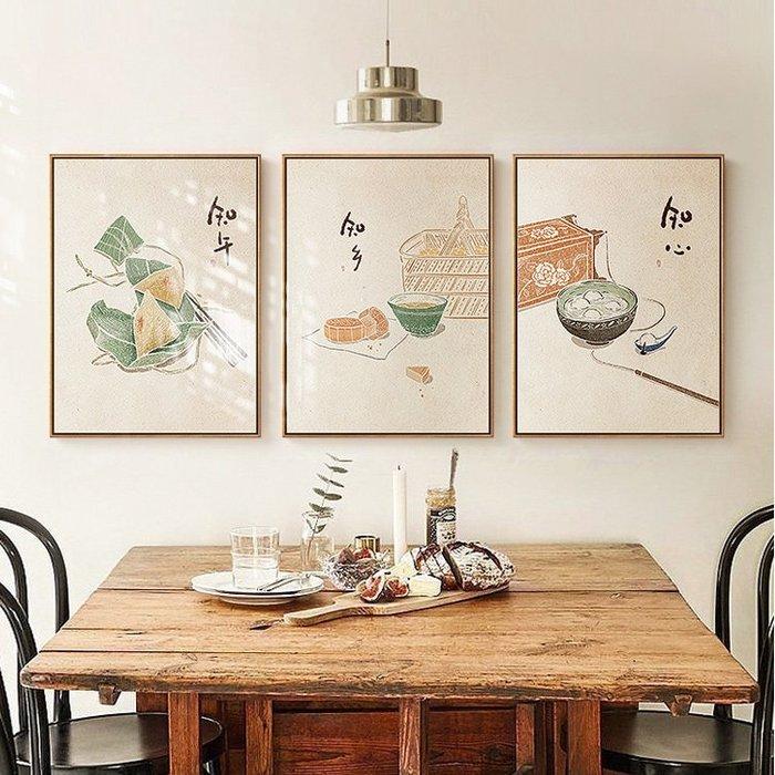 新中式禪意復古食物裝飾畫畫芯微噴繪打印畫芯掛畫壁畫(9款可選)