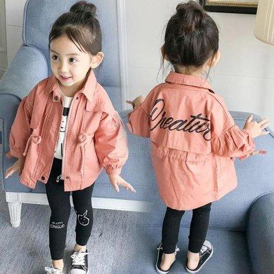 女童裝風衣秋裝新款兒童女寶寶外套中小童春秋上衣1-2-3-4歲5