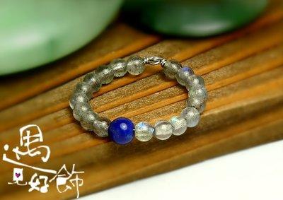 絕美天然Labradorite拉長石 Lapis Lazuli青金石不鏽鋼戒指尾戒【 遇見好飾 】