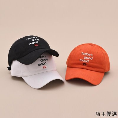 帽子女秋冬軟頂棒球帽韓版百搭字母刺繡鴨舌帽時尚文藝情侶彎檐帽
