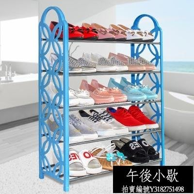 熱賣簡易多層鞋架特價經濟型鞋櫃現代簡約組裝不銹鋼塑料鐵藝收納防塵【午後小歇】