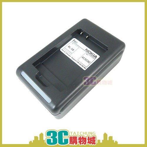 《3C購物城》NOKIA BL-5C BL-4C BL-5B BL-6C 電池充電座/含USB 諾基亞手機充電器充電座充