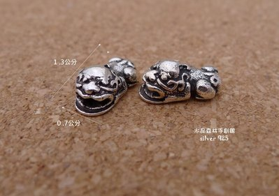 925純銀踩錢貔貅純銀隔珠蠟線手環純銀...