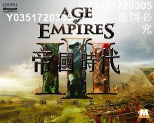 【免運】正版桌游 帝國時代3  AGE OF EMPIRES Ⅲ模型多 特價【新品】
