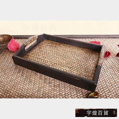 《宇煌》家居擺飾木質藤編竹編果盤裝飾品...