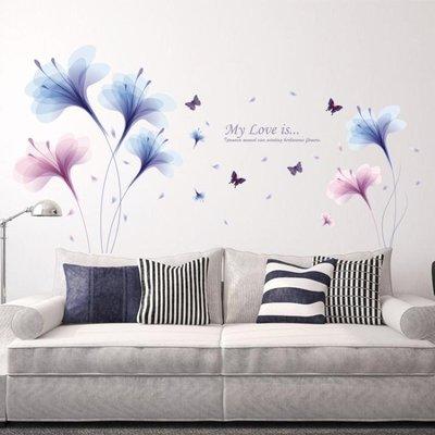 {免運}壁貼 創意墻貼客廳臥室溫馨浪漫床頭房間裝飾 【飛魚家飾】