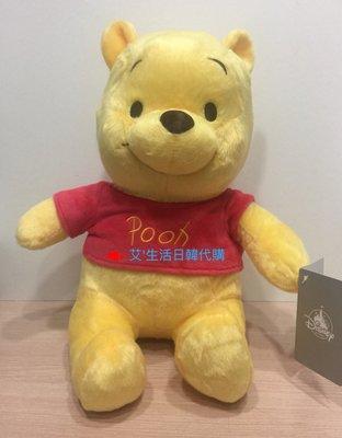 代購現貨  日本迪士尼商店 小熊維尼絨毛玩偶(M)