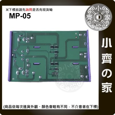 MP-05 免焊 帶開關 3節 3串 18650鋰電池 12V 電源盒 行動電源盒 DC母頭 輸出 小齊的家