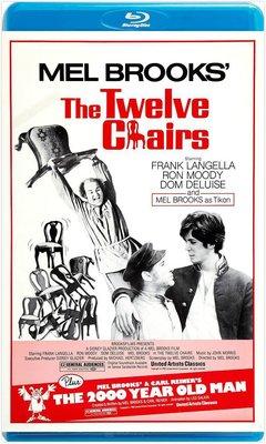 【藍光影片】12把椅子 / The Twelve Chairs (1970)