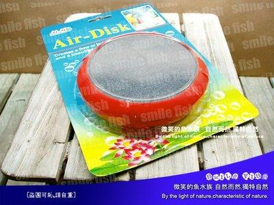 微笑的魚水族☆【氣泡石】台灣AI.M(AIM)【圓型氣泡石(金鋼砂) S】淡海水皆適用