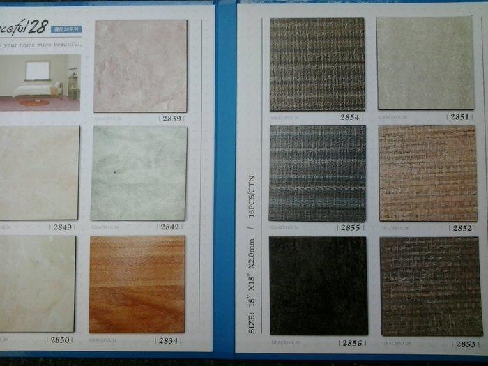 {三群工班]防燄塑膠地板方形塑膠地磚 DIY價優品45X45X2.0MM每坪450元可代工服務迅速網路最低價地毯壁紙窗簾