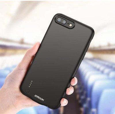iphone7背夾式充電寶蘋果6電池7plus專用8X超薄6s手機殼便攜沖sp