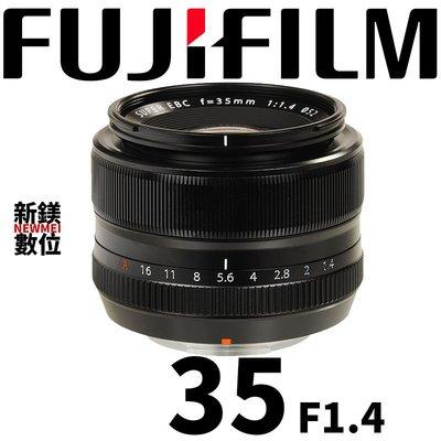 【新鎂】fujifilm 平輸 XF 35mm F1.4R  鏡頭