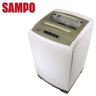 泰昀嚴選 SAMPO聲寶 10KG 洗衣機 ES-A10F 實體店面 線上刷卡免手續 可議優惠價格 限區配送安裝 A