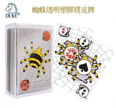 蜘蛛透明塑膠撲克牌