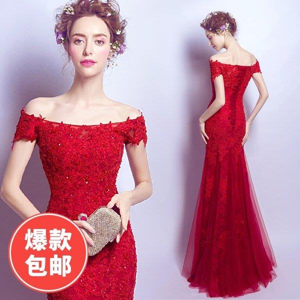 天使的嫁衣奢華紅色蕾絲一字肩新娘婚紗禮服結婚敬酒服2777t