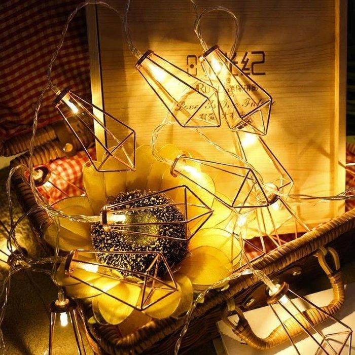 LED小彩燈鏤空水鑽居家燈串燈