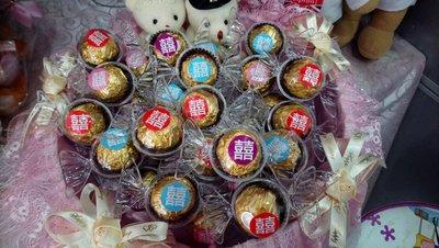 妮妮喜糖~二次進場小禮物。送客喜糖。抽獎遊戲小禮物。金莎巧克力。花棒。麥芽餅。造型棉花糖。慶生糖果~糖果盒金莎巧克力