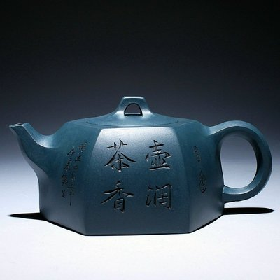 新款宜興名家紫砂壺全手工壺茶壺茶具 墨綠泥 綠泥 六方井欄