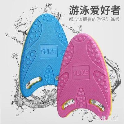 浮板成人游泳板兒童初學者游泳板裝備浮漂裝備輔助休閒娛樂LB14887