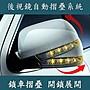 金強車業 通用型 後視鏡自動收納器 收折控制器 後視鏡展開 後視鏡收折    工廠價