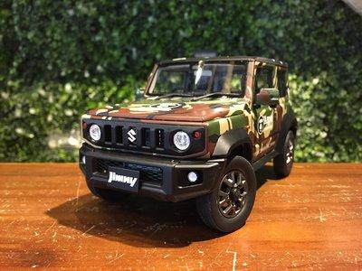 1/18 BM Creations Suzuki Jimny AAPE Pop Race 18B0010【MGM】