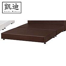 【凱迪家具】F6-075-18 3.5x6.2尺咖啡皮床底/可刷卡/大雙北市區滿五千元免運費
