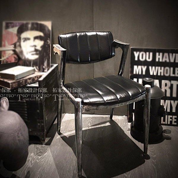 【拓家工業風家具】LOFT作舊短扶手皮墊椅/美式復古椅凳電腦椅書桌椅餐椅北歐復刻餐廳酒吧民宿咖啡店