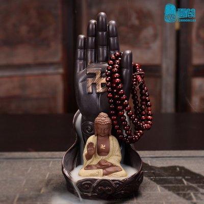 【錦雲閣】新款禪意倒流香爐觀音如來佛手創意陶瓷家用室內沉檀香倒流香擺件