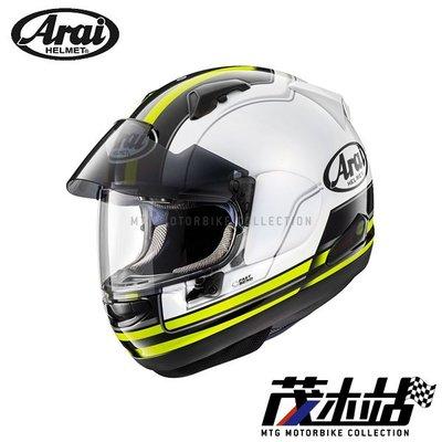 ❖茂木站 MTG❖ 日本 Arai ASTRAL-X 全罩 安全帽 雙鏡片 外墨片 ASTRAL X。STINT 黃