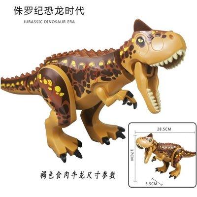 [環球]食肉牛龍/侏羅紀世界/殞落國度相容LEGO非樂高75929