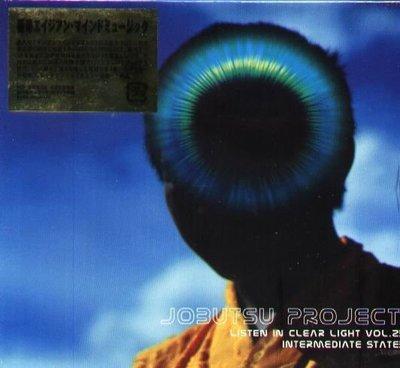 K - JOBUTSU PROJECT LISTEN IN CLEAR LIGHT Vol.2 - 日版 2CD NEW