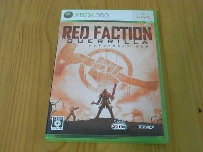 【小蕙館】XB360 ~ RED FACTION 赤色戰線 游擊戰隊(純日版)