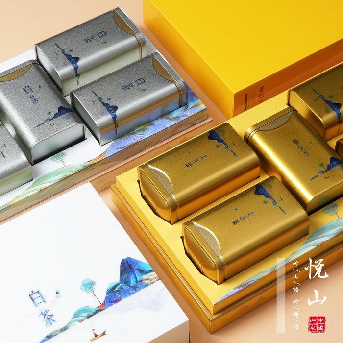 SX千貨鋪-一斤裝黃金芽禮盒5罐空盒高檔茶葉包裝盒通用散裝白茶禮盒現貨#與茶相遇 #一縷茶香 #一份靜好
