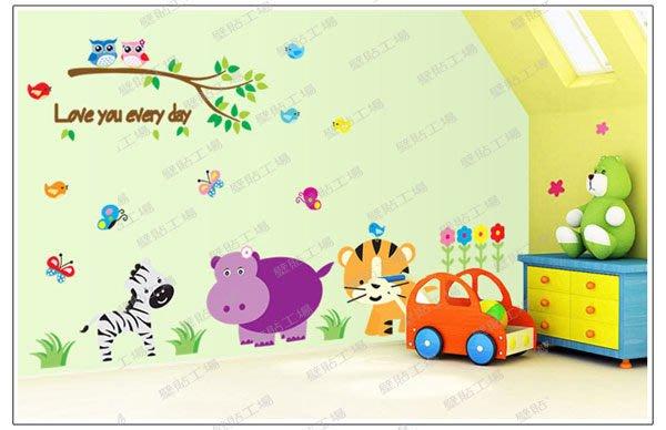 壁貼工場 可超取需裁剪 壁貼 貼紙 牆貼室內佈置 河馬 老虎 斑馬  AY9046