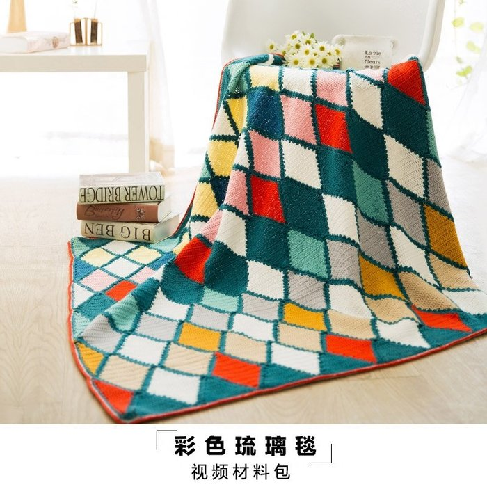 聚吉小屋 #蘇蘇姐家彩色琉璃毯diy手工編織鉤針中粗毛線團編織材料包