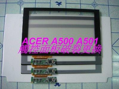 宏基平板Acer Iconia A1-810 尾插 尾插零件 充電異常單尾插 尾插維修專用 USB孔 充電孔接觸不良