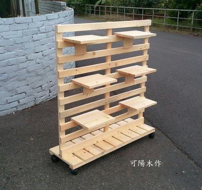 【可陽木作】原木活動層板雙面展示架 / 活動層板壁掛架  / 階梯展示架