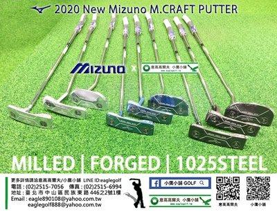 [小鷹小鋪] 2020 Mizuno Golf M.CRAFT PUTTER FORGED 新一代新品推桿全面上市中到貨