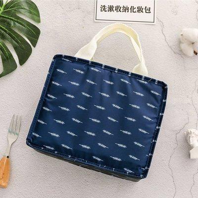 方型手提包 600D加厚款防潑水牛津布 加大加厚保溫保冷野餐袋便當 野餐袋 餐袋 保冰袋