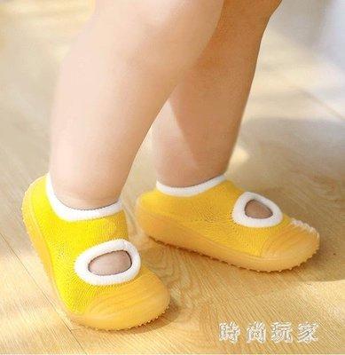 嬰兒鞋子室內學步地板鞋襪軟底防滑女寶寶透氣網眼男0-2歲 st3975