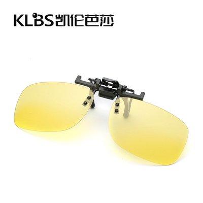 [凱倫芭莎]2003眼鏡鏡框墨鏡太陽眼鏡鏡片新款夾片廠家批發方形偏光夾片潮流男士近視夾片偏光駕駛鏡20389