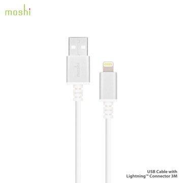 moshi MFi認證 Lightning USB 傳輸線 3M 長 銀白色