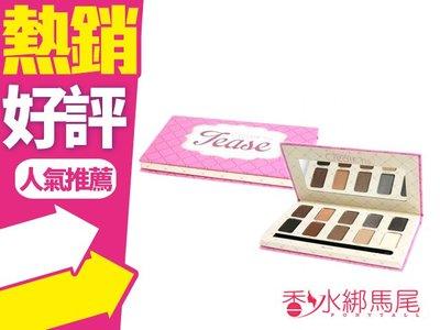 ◐香水綁馬尾◐美國 Beauty Creations~Tease 10色煙燻棕眼影盤(附刷)14g