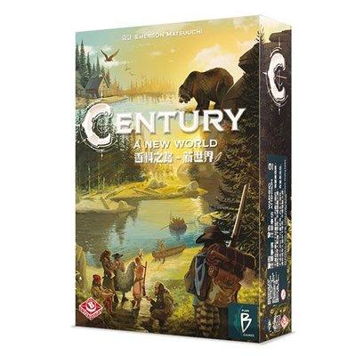 ☆快樂小屋☆ 香料之路 新世界擴充 Century:New World 正版 台中桌遊