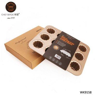 學廚12連可麗露不沾模12連可麗露模蛋糕模烘焙工具重型碳鋼+Whitford不粘塗層連模烘焙烤模可麗露銅模wk9158