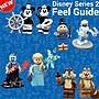 【LETGO】LEGO 樂高人偶 迪士尼系列 71024 米奇 米妮 奇奇 蒂蒂 史高治叔叔 酷冰俠 Elsa 黑帝斯